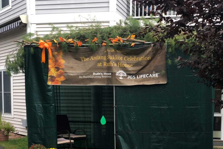 Our beautiful sukkah at Ruth's House where we celebrate the annual Anfang Sukkot Celebration, with hosted tea times in the sukkah.